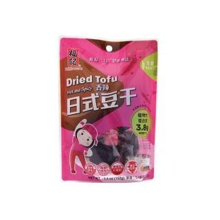 【福記】日式辣味素豆干-辣味(1袋)
