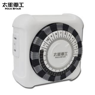 【太星電工】省電家族/家用2C機械式定時器