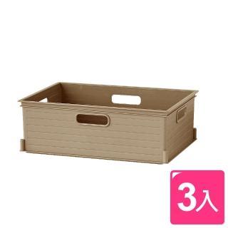 【真心良品】山本超大收納置物盒3入