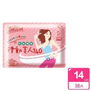 【康乃馨】律動美人護墊微香38片(38片/包)/