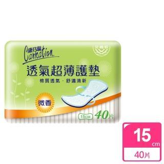 【康乃馨】康乃馨透氣超薄護墊微香40片(40片/包)