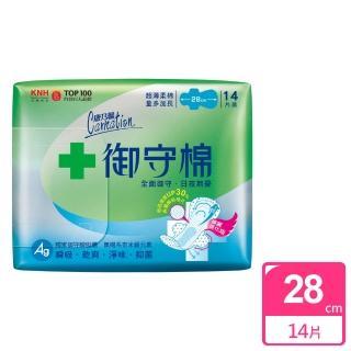 【康乃馨】御守棉超薄衛生棉量多加長14片(14片/包)