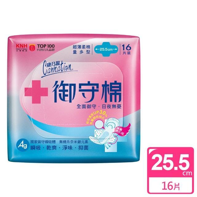 【康乃馨】御守棉超薄衛生棉量多型16片(16片/包)
