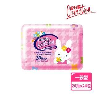 【康乃馨】寶寶潔膚濕巾外出包20片 整箱^(兔子;20片 包;24包 箱^)