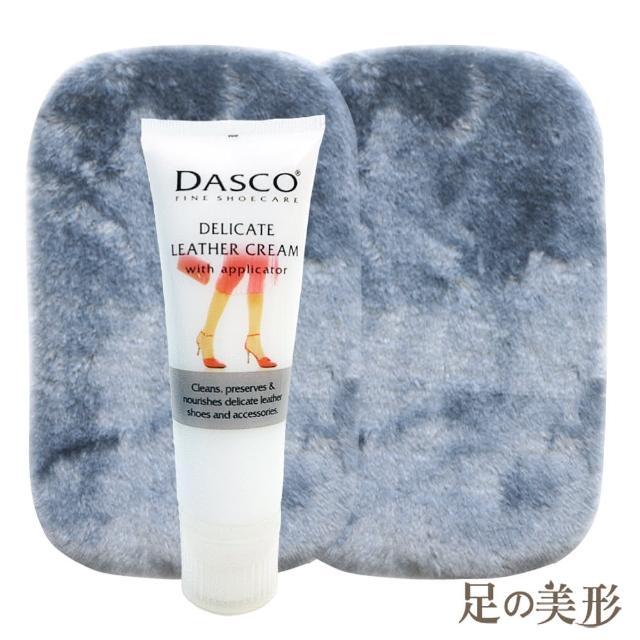 【足的美形】英國Dasco皮革潔護精華露+布組X2