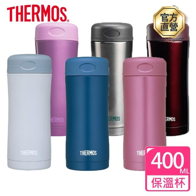 【THERMOS 膳魔師】不鏽鋼真空保溫杯(JCG-400)