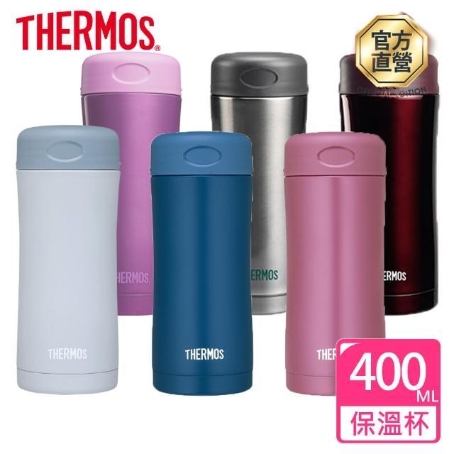 【THERMOS 膳魔師】不鏽鋼真空保溫杯(JMZ-350/JCG-400)