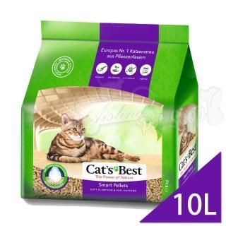 【滿千贈台北寵物展門票-德國凱優CAT'S BEST】優質凝結木屑砂-紫標(10LX2包)