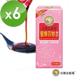 【京都念慈菴】蜜煉四物-膏狀四物飲(3包/盒X6盒)