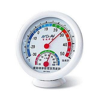 【聖岡】環境/健康管理溫溼度計 -免用電池