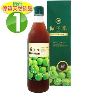 【台糖】梅子醋1瓶(添加果寡醣;600ml/瓶)