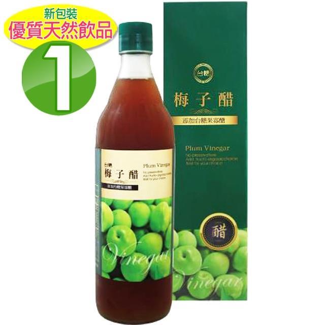 【台糖】梅子醋(添加果寡醣;600ml/瓶)