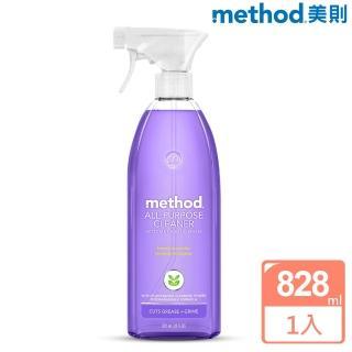 【Method 美則】全效多功能天然清潔劑-法式薰衣草828ml