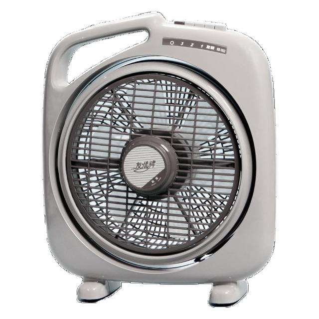 【友情牌】10吋手提涼風箱型扇(KB-1082)