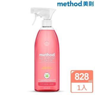 【Method 美則】全效多功能天然清潔劑-粉紅葡萄柚828ml
