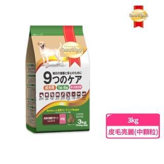 【SmartHeart GOLD】慧心機能犬糧 - 低過敏皮毛亮麗調理配方 中粒(3kg)