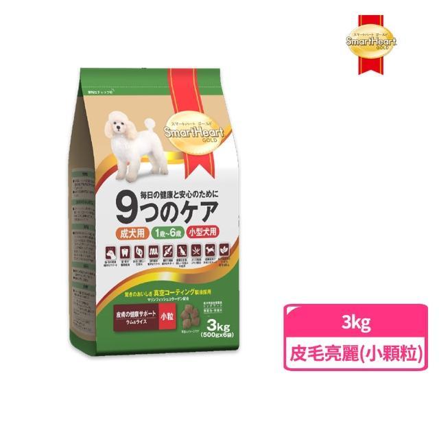 【SmartHeart GOLD】慧心機能犬糧 - 低過敏皮毛亮麗調理配方 小粒(3kg)