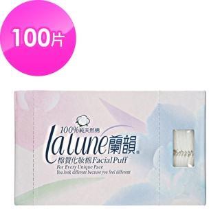 【蘭韻】棉質化妝棉100片裝(100片/盒)