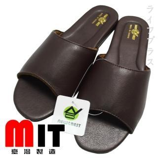 【臺灣製】日式羊皮手工室內拖鞋-咖啡色-2雙入