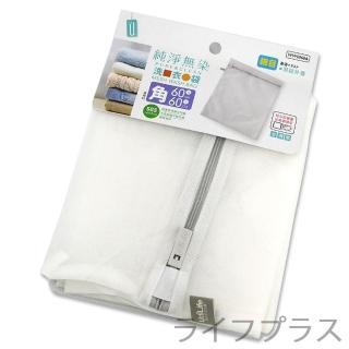 【UdiLife】細網方型洗衣袋-60x60cm-12入組