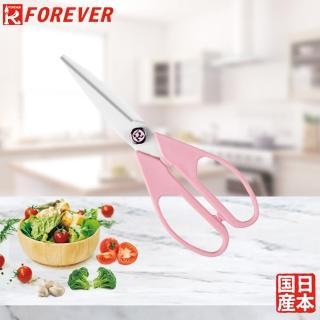 【FOREVER】日本製造鋒愛華銀抗菌陶瓷剪刀(粉)