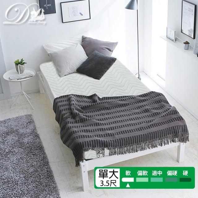 【睡夢精靈】花語系-勿忘我飯店級柔軟型獨立筒床墊(單人加大)