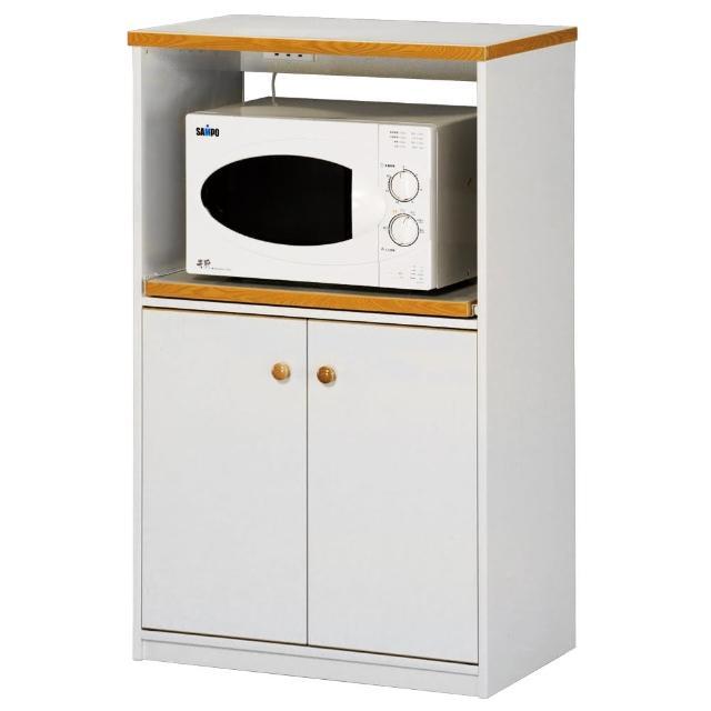 【顛覆設計】潮濕剋星-防水塑鋼2x4尺電器櫃(三色可選)