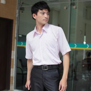 【JIA HUEI】短袖柔挺領 CoolBest II 修身剪裁涼感防皺襯衫 (台灣製造)(粉色)