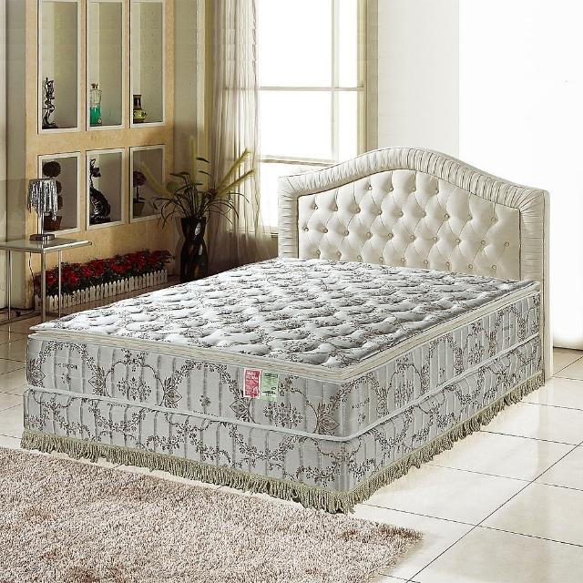 【睡芝寶】正三線智慧涼感-乳膠抗菌蜂巢獨立筒床墊(雙人5尺)