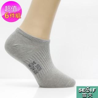 【雪夫除臭襪】MIT奈米技術-隱形短襪6件組(贈送高透氣除臭鞋墊1雙)