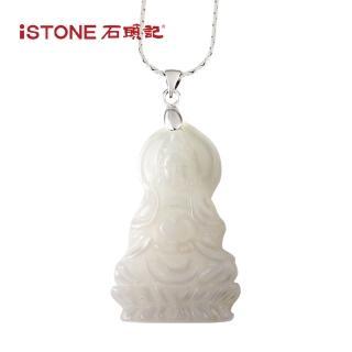【石頭記】觀音項鍊-抱心觀音(白玉)