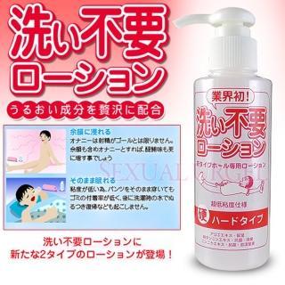 【日本RENDS】免洗 超低黏潤滑液 濃厚型12hr