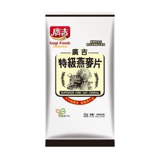 【廣吉】澳洲特級燕麥片(1500g)