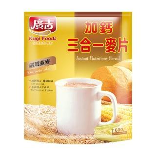 【廣吉】加鈣三合一麥片(30g*20包)