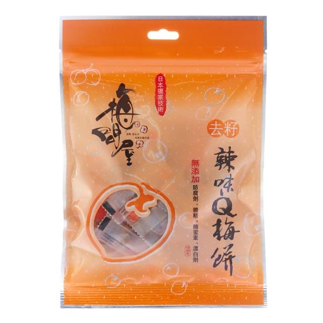 【梅問屋】去籽日式辣味Q梅餅(夾鏈包)