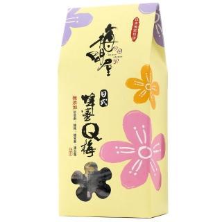 【梅問屋】日式蜂蜜Q梅(紙盒裝)