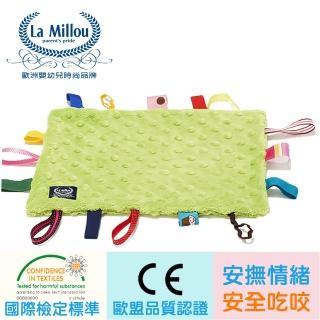 【La Millou】豆豆安撫巾(香草綠薄荷)