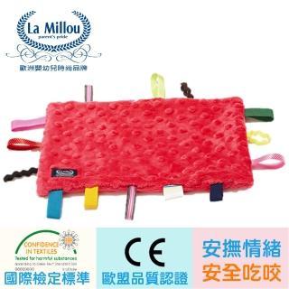 【La Millou】豆豆安撫巾(粉紅棉花糖)