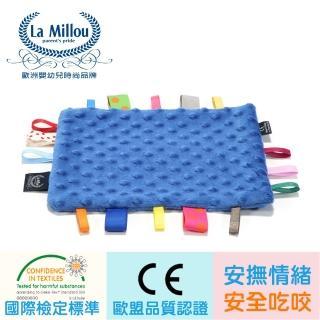 【La Millou】豆豆安撫巾(加勒比海藍)