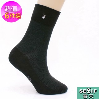 【雪夫除臭襪】MIT奈米技術-無痕紳士襪6件組(輕薄透氣)