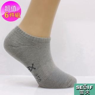 【雪夫除臭襪】MIT奈米技術-隱形運動短襪6件組(舒適氣墊厚底)