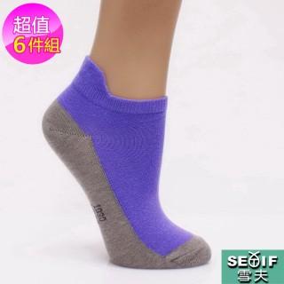 【雪夫除臭襪】MIT奈米技術造型船襪6件組(舒適透氣)