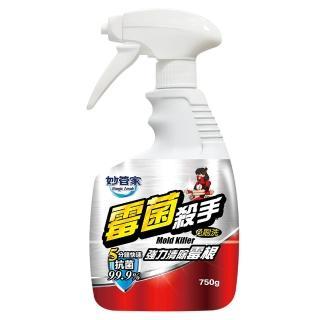 【妙管家】霉菌殺手去霉劑(750g)