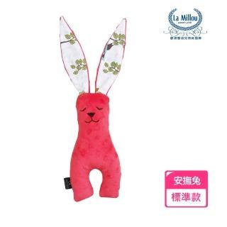 【La Millou】豆豆安撫兔(粉紅棉花糖)