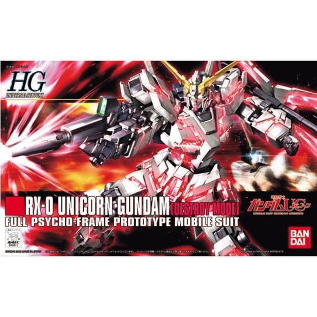 【BANDAI】鋼彈UC/HG 1/144 RX-0 UNICORN/獨角獸鋼彈 100(破壞模式)