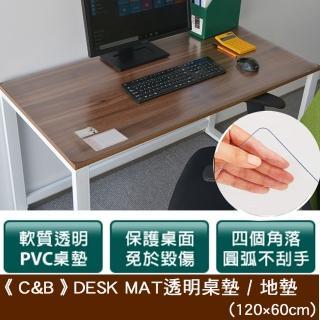 【C&B】DESK MAT透明桌墊(120*60CM)