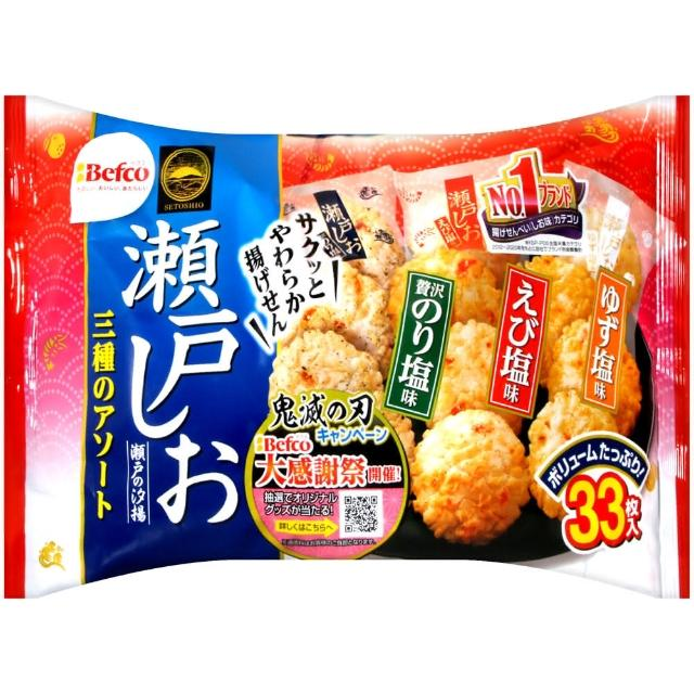 【栗山米果】瀨戶汐揚仙貝(33枚入)