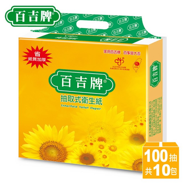 【百吉牌】抽取式衛生紙(100抽*10包)