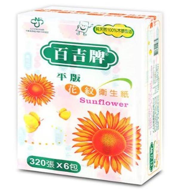 【百吉牌】平版衛生紙320張*6包/袋/
