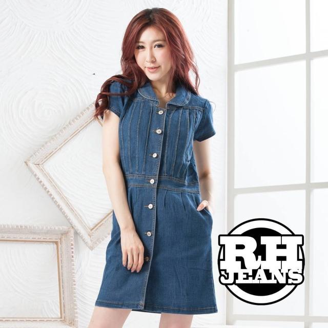 【RH】日系腰身剪裁前扣牛仔洋裝(丹寧藍原價1680降價促銷)